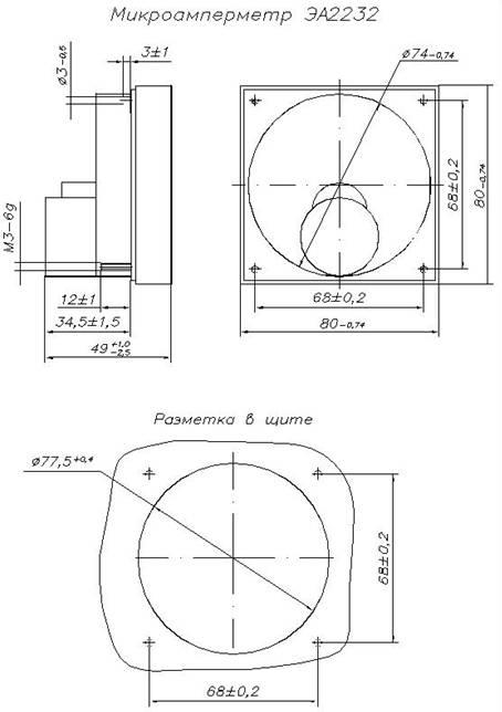 Фазометр трехфазный ц 302/1.  Габаритный чертеж.  СИНХРОНОСКОП Э327.