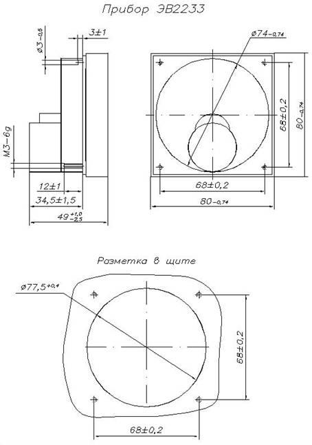 Щитовой вольтметр трехфазный Новосибирск