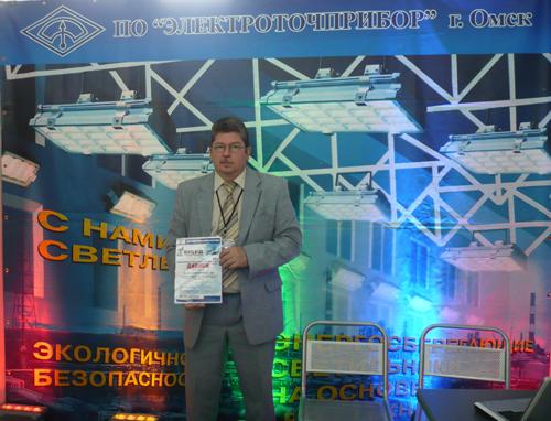 Выставка Нефть-Газ-ТЭК в Тюмени 2011