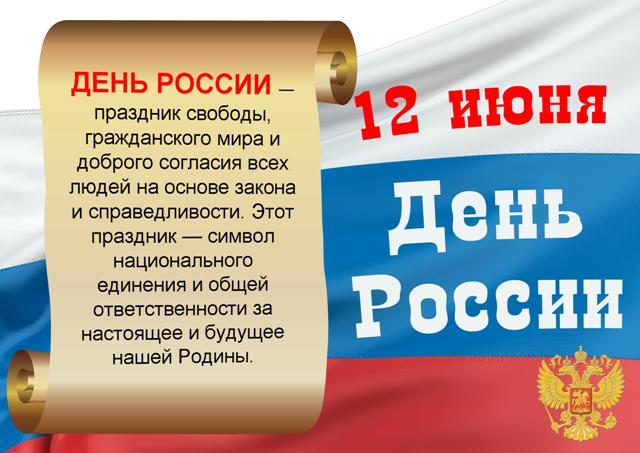 http://etpribor.ru/led/wp-content/uploads/2015/06/11.png